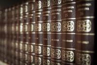 Het Boekenpaleis